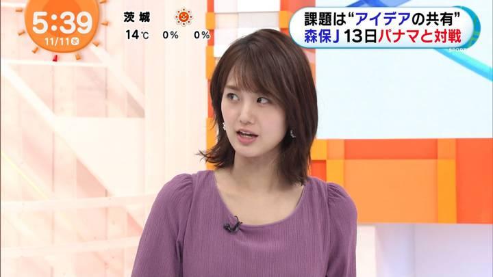 2020年11月11日井上清華の画像03枚目