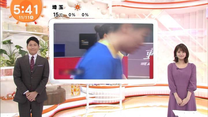 2020年11月11日井上清華の画像06枚目