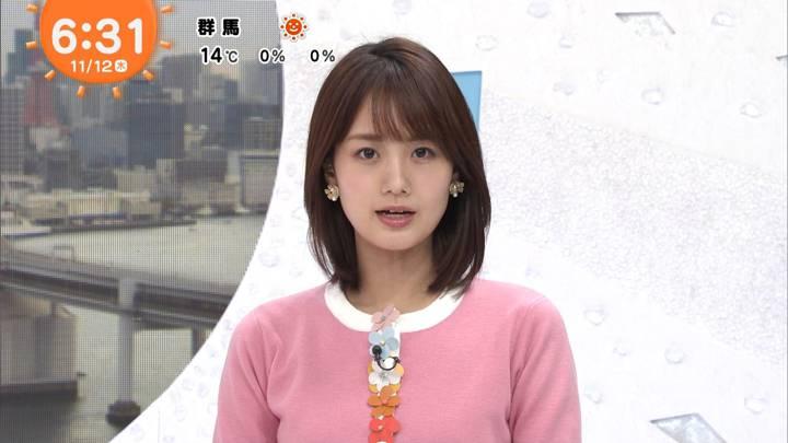 2020年11月12日井上清華の画像03枚目
