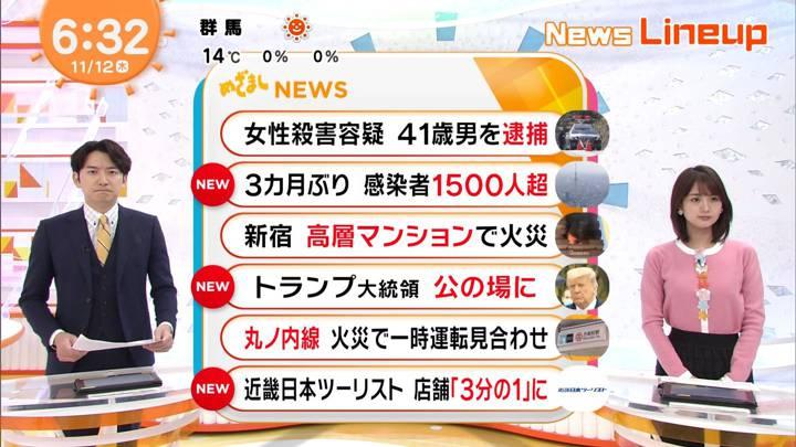 2020年11月12日井上清華の画像04枚目