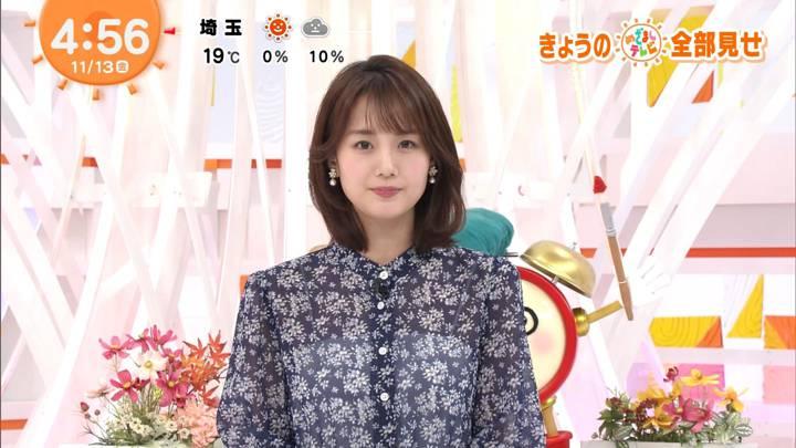 2020年11月13日井上清華の画像02枚目