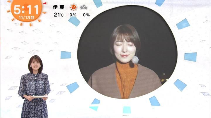 2020年11月13日井上清華の画像03枚目