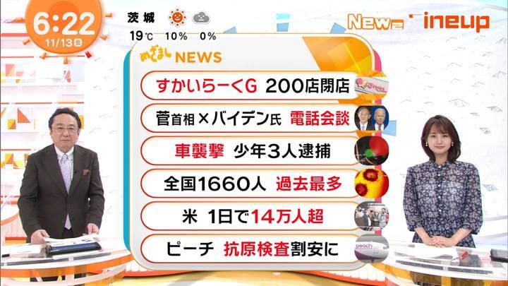 2020年11月13日井上清華の画像14枚目