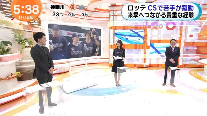 2020年11月16日井上清華の画像02枚目