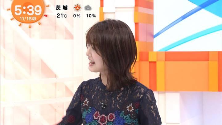 2020年11月16日井上清華の画像03枚目