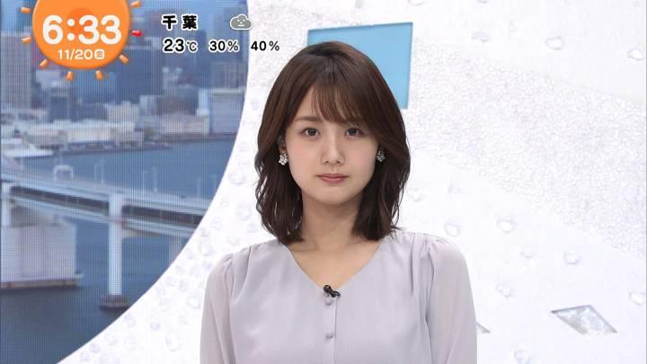 2020年11月20日井上清華の画像01枚目