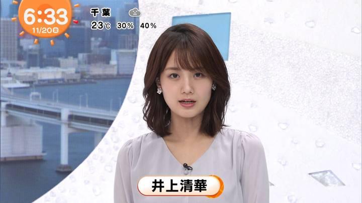 2020年11月20日井上清華の画像02枚目