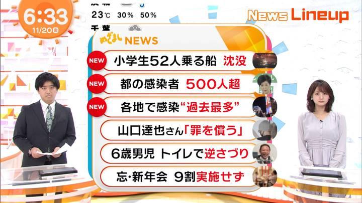 2020年11月20日井上清華の画像03枚目