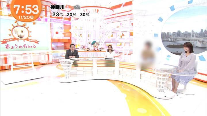 2020年11月20日井上清華の画像11枚目