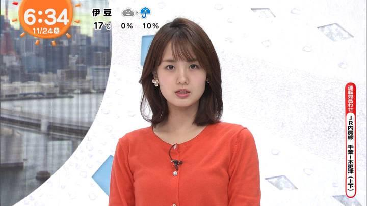 2020年11月24日井上清華の画像09枚目