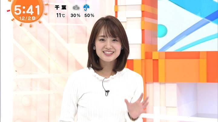 2020年12月02日井上清華の画像02枚目