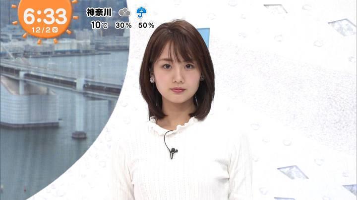 2020年12月02日井上清華の画像04枚目
