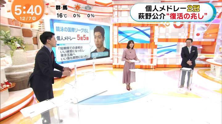 2020年12月07日井上清華の画像02枚目
