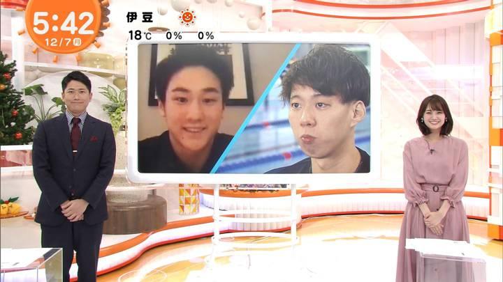 2020年12月07日井上清華の画像09枚目