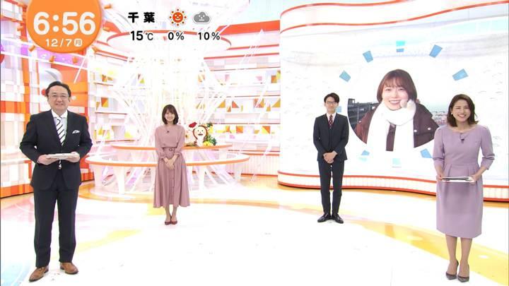 2020年12月07日井上清華の画像14枚目