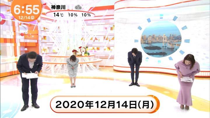 2020年12月14日井上清華の画像10枚目
