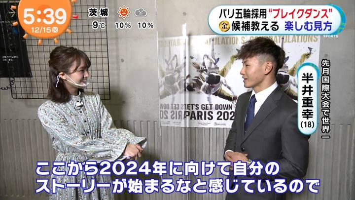 2020年12月15日井上清華の画像02枚目