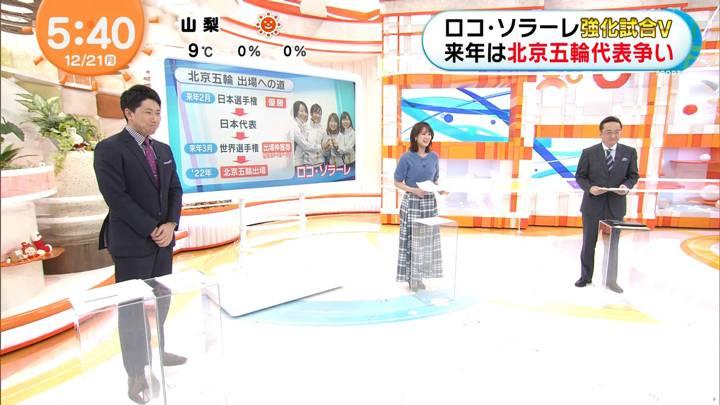 2020年12月21日井上清華の画像02枚目