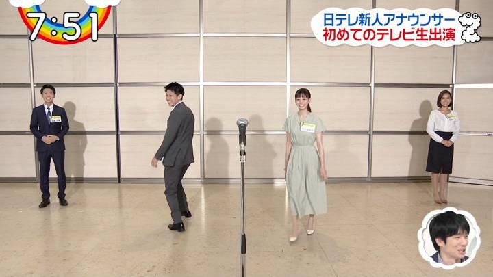 2020年07月19日石川みなみの画像02枚目