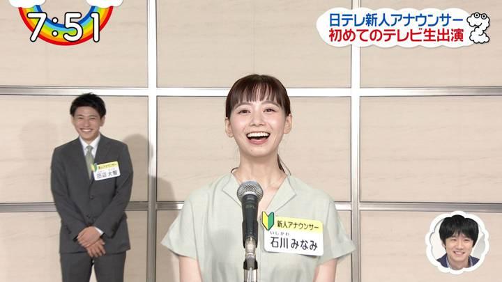 2020年07月19日石川みなみの画像03枚目
