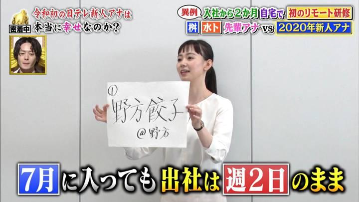 2020年08月03日石川みなみの画像25枚目