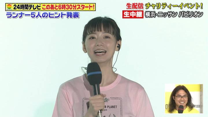 2020年08月22日石川みなみの画像02枚目