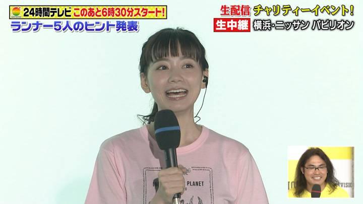 2020年08月22日石川みなみの画像03枚目