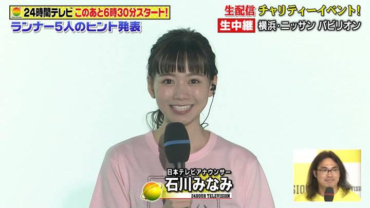 2020年08月22日石川みなみの画像04枚目