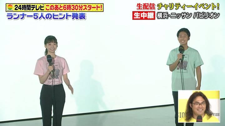 2020年08月22日石川みなみの画像06枚目