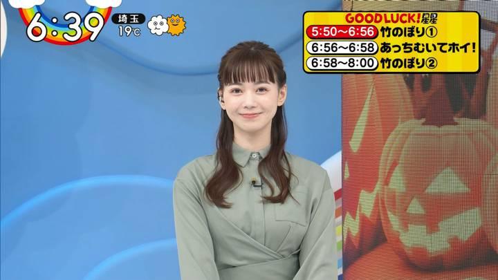 2020年10月30日石川みなみの画像03枚目