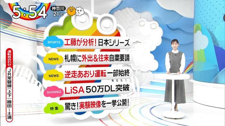 2020年11月18日石川みなみの画像02枚目