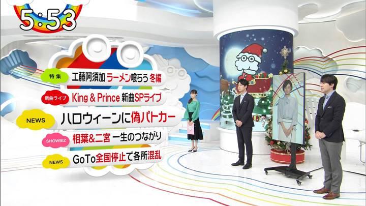 2020年12月16日石川みなみの画像02枚目