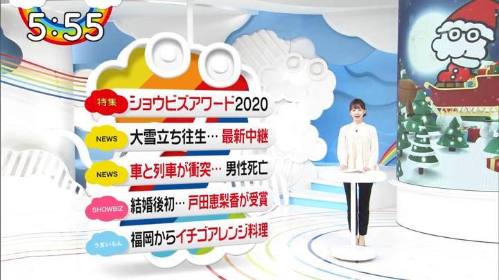 2020年12月18日石川みなみの画像01枚目