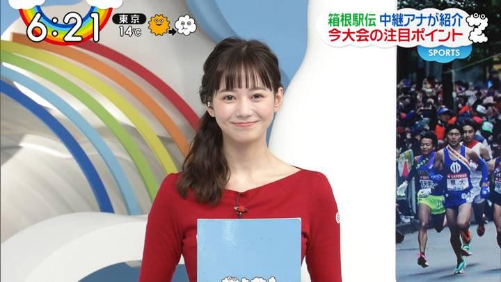 2020年12月23日石川みなみの画像03枚目