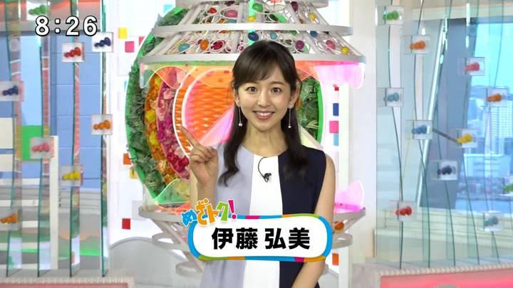2020年06月20日伊藤弘美の画像01枚目