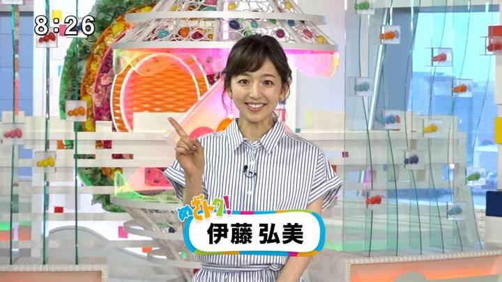 2020年06月27日伊藤弘美の画像02枚目