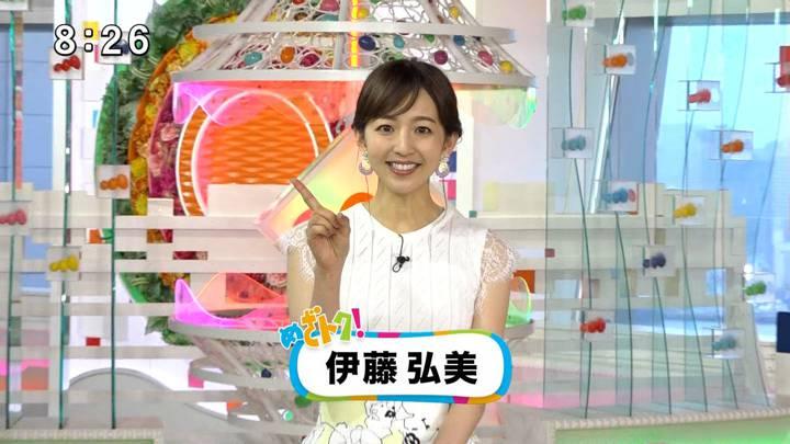 2020年07月04日伊藤弘美の画像01枚目