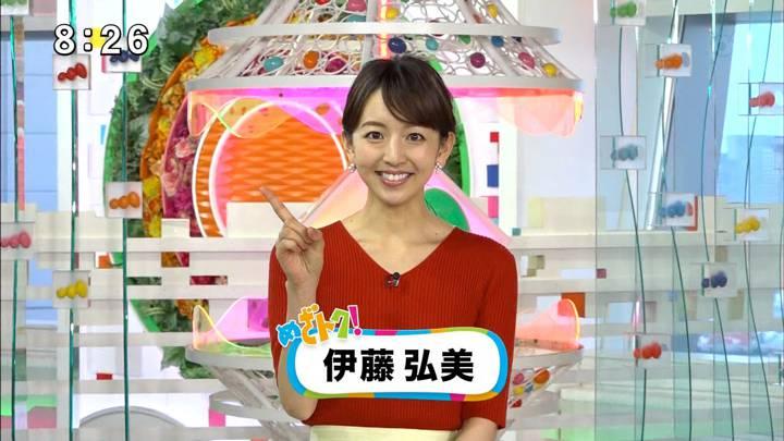 2020年07月11日伊藤弘美の画像02枚目