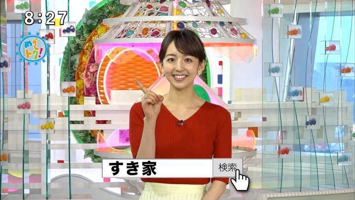 2020年07月11日伊藤弘美の画像09枚目