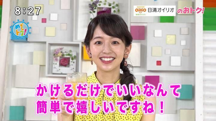 2020年09月05日伊藤弘美の画像11枚目