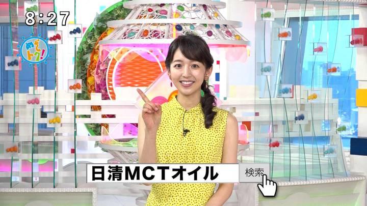 2020年09月05日伊藤弘美の画像12枚目