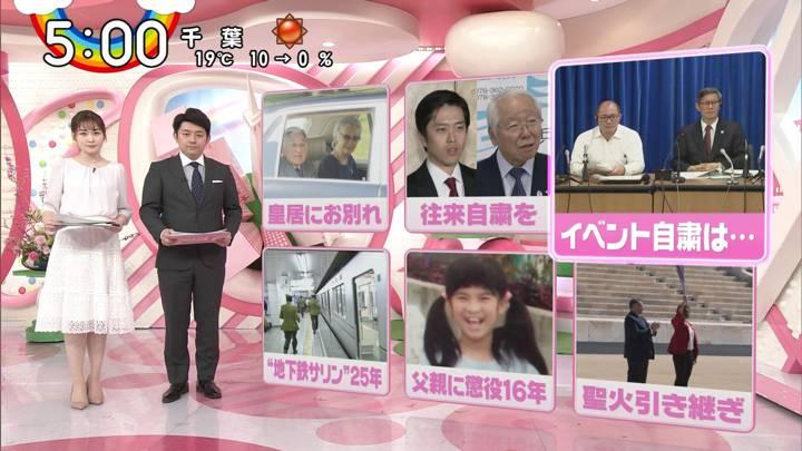 2020年03月20日岩田絵里奈の画像13枚目