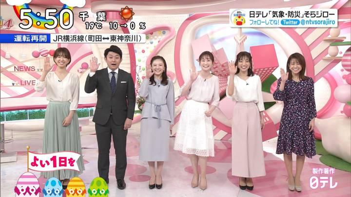 2020年03月20日岩田絵里奈の画像24枚目