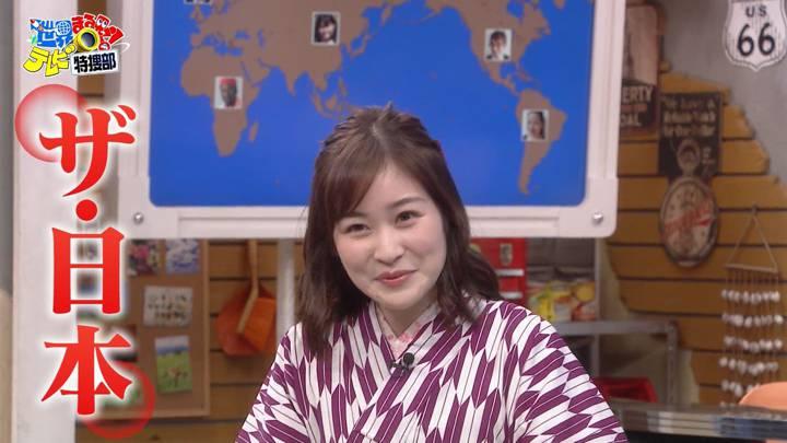 2020年03月23日岩田絵里奈の画像06枚目