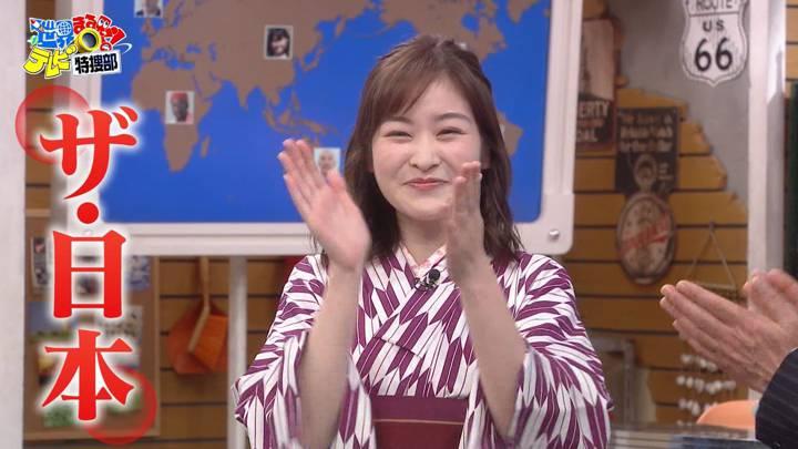 2020年03月23日岩田絵里奈の画像08枚目