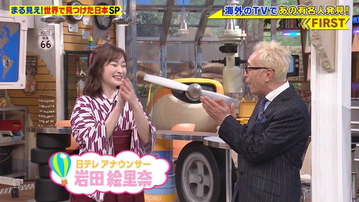 2020年03月23日岩田絵里奈の画像09枚目
