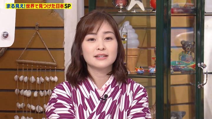 2020年03月23日岩田絵里奈の画像21枚目