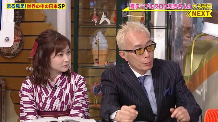 2020年03月23日岩田絵里奈の画像23枚目