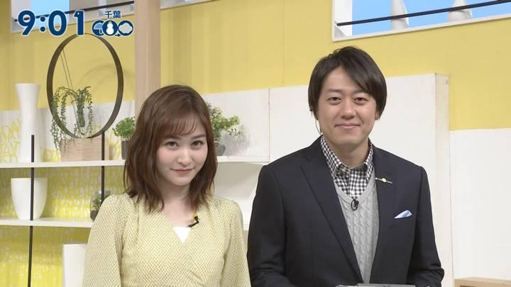 2020年03月29日岩田絵里奈の画像02枚目