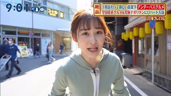 2020年03月29日岩田絵里奈の画像05枚目